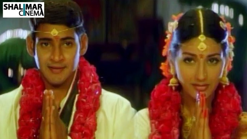 Murari wedding song