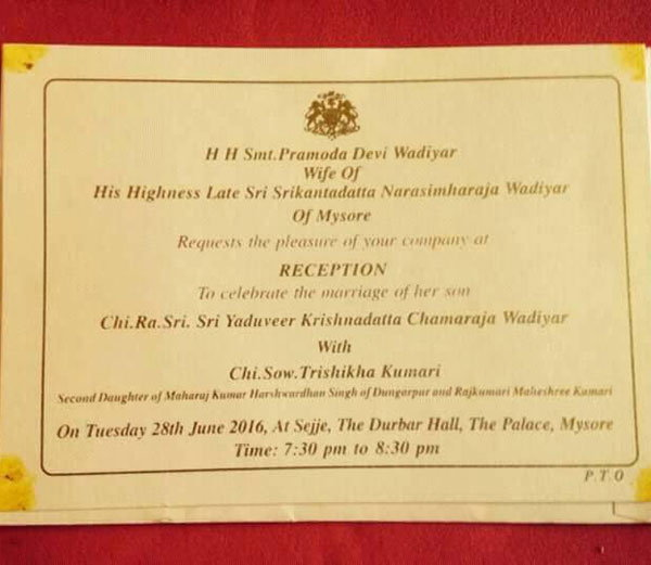 Wedding card of the Mysore king