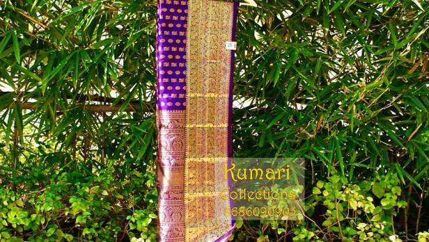 A royal blue dupatta from Kumari collections