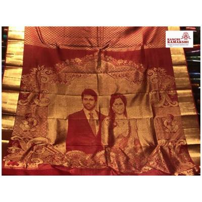 Reference image of pallu ft.Ram Charam and Upasana